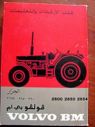 En instruktionsbok med text på arabiska följde med traktorn när den var på väg söderut i världen.