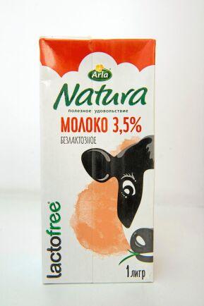 Sista ryssexporten på länge. Laktosfri mjölk var under en stor del av 2015 undantagen från embargot. Nu har ryska myndigheter stramat åt så att inte heller den typen av mjölk får tas in från EU.